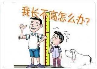 造成儿童矮小,后天因素都有啥?如何判断孩子的身高是否正常?