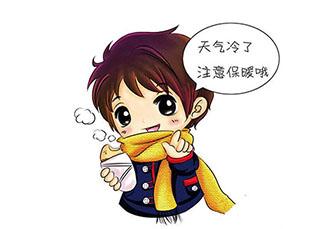 天凉好个秋~可我还是想吃美食!