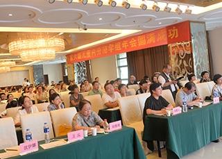 报道丨合肥•2017安徽儿童内分泌疾病学术研讨会-(第一天)