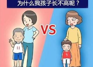 什么是特发性矮小?