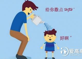 想讓孩子長高,打生長激素管用嗎?