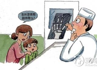 孩子比同龄矮,怎样长高个?