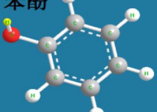 药品防腐剂故事4--添加防腐剂的生长激素真的安全吗?