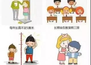 生活中的哪些小细节暗示孩子可能会长不高