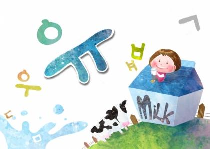 日本人迅速长高的秘密,喝牛奶+氨基酸多肽!