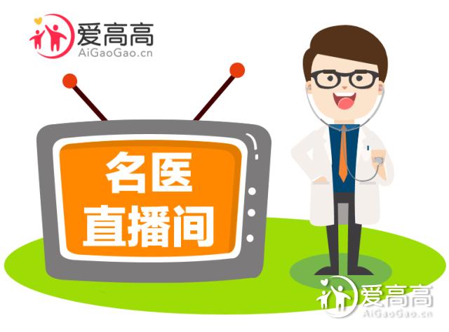 【名医直播间】儿科权威专家潘嘉严教授全国直播首秀取得圆满成功!