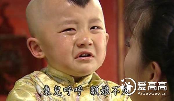 """紫薇儿子""""东儿""""贾云哲身高终于从126长到162了!"""