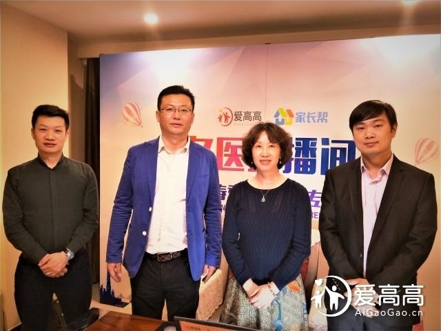 北京儿童医院闫洁主任做客《名医直播间》,助力孩子春季长高!