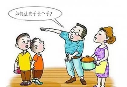 如何长高别烦忧 孩子长高有方法