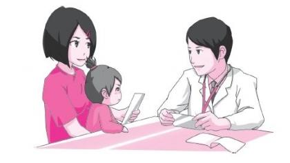 矮小癥對孩子影響大 4大預防方法遠離它