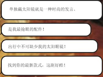 """""""辣妈""""正传:如何做孩子的时尚风""""尚""""标?"""