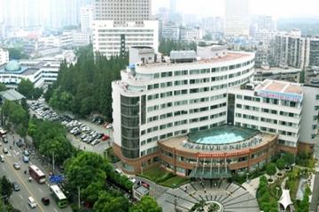 武漢市婦女兒童醫療保健中心