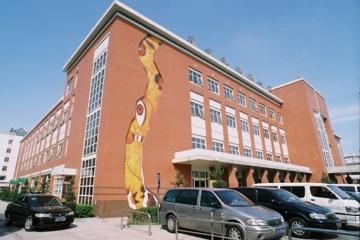 首都兒科研究所附屬兒童醫院