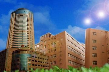 上海長征醫院
