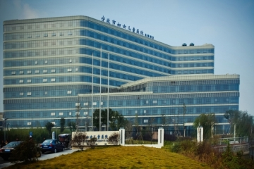 寧波市婦女兒童醫院