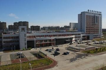 大庆市中医院