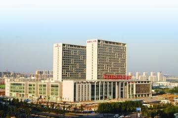 安徽醫科大學第二附屬醫院