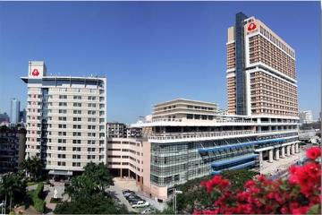 厦门市妇幼保健院