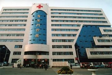 温州医科大学附属第一医院