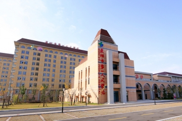 芜湖市第一人民医院(东区)