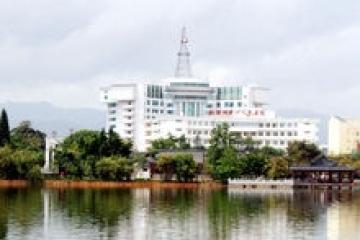 红河州第一人民医院