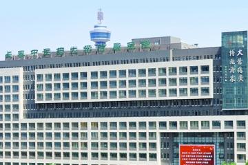 长春中医药大学附属医院