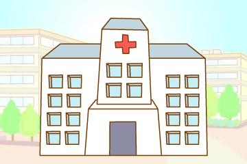 长春市儿童医院
